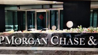 Photo of JPMorgan hvali Bitcoin,  postavlja namensku kripto jedinicu